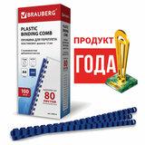 Пружины пластиковые для переплета, КОМПЛЕКТ 100 шт., 12 мм (для сшивания 56-80 л.), синие, BRAUBERG, 530914
