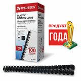 Пружины пластиковые для переплета, КОМПЛЕКТ 100 шт., 14 мм (для сшивания 81-100 л.), черные, BRAUBERG, 530917