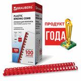 Пружины пластиковые для переплета, КОМПЛЕКТ 100 шт., 14 мм (для сшивания 81-100 л.), красные, BRAUBERG, 530920