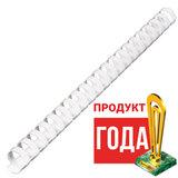 Пружины пластиковые для переплета, КОМПЛЕКТ 100 шт., 19 мм (для сшивания 121-150 л.), белые, BRAUBERG, 530925