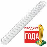 Пружины пластиковые для переплета, КОМПЛЕКТ 50 шт., 32 мм (для сшивания 241-280 л.), белые, BRAUBERG, 530931
