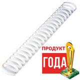 Пружины пластиковые для переплета, КОМПЛЕКТ 50 шт., 45 мм (для сшивания 341-410 л.), белые, BRAUBERG, 530933