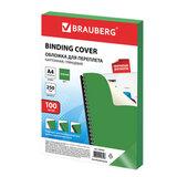 Обложки картонные для переплета, А4, КОМПЛЕКТ 100 шт., глянцевые, 250 г/м<sup>2</sup>, зеленые, BRAUBERG, 530954