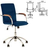 "Кресло ""Samba GTP"", деревянные накладки, хром, кожзам, синий"