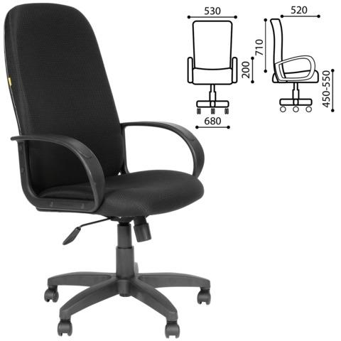 Кресло офисное СН 279, высокая спинка, с подлокотниками, черное, 1138105