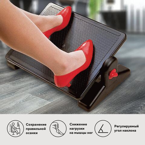 Подставка для ног BRAUBERG офисная, 41,5х30 см, с фиксаторами, черная, 531487