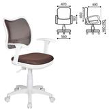 Кресло CH-W797/BR с подлокотниками, коричневое, пластик белый, CH-W797/BR/TW-1