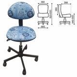 Кресло детское КР09Л, без подлокотников, голубое с рисунком, КР01.00.09Л-110