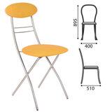 Стул для столовых, кафе, дома складной РС35, серебристый каркас, кожзам песочный, РС01.00.35-523-