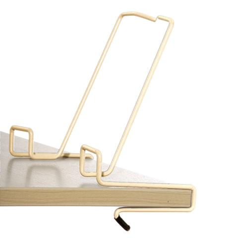 Подставка для книг ДЭМИ, металлическая, бежевая
