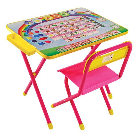 Стол детский + стул ДЭМИ, рост 2, складной, с пеналом, розовый каркас,