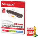 Пленки-заготовки для ламинированияя BRAUBERG, комплект 100 шт., для формата А6, 100 мкм, 531785