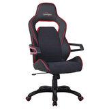 """Кресло компьютерное BRABIX """"Nitro GM-001"""", ткань, экокожа, черное, вставки красные, 531816"""