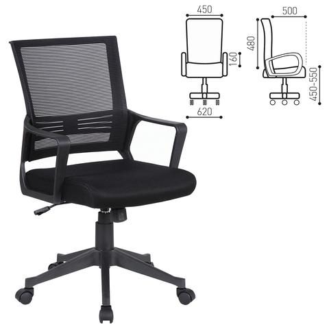 Кресло BRABIX Balance MG-320, с подлокотниками, черное, 531831