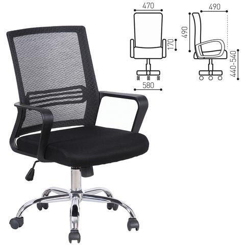 Кресло BRABIX Daily MG-317, с подлокотниками, хром, черное, 531833