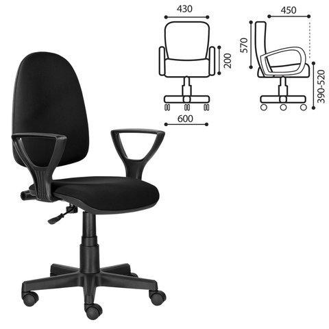 Кресло BRABIX Prestige Ergo MG-311, регулируемая эргономичная спинка, ткань, черное С-11, 531872