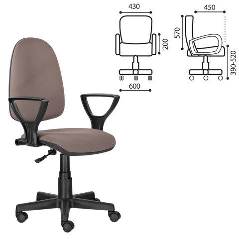 Кресло BRABIX Prestige Ergo MG-311, регулируемая эргономичная спинка, ткань, бежевое С-39, 531873