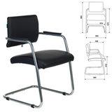Кресло для приемных и переговорных CH-271N-V/SL/BLACK, экокожа, хром, черное, 1165891