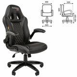 Кресло компьютерное СН GAME 15, экокожа, черное/серое, 7022780