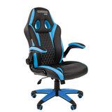 Кресло компьютерное СН GAME 15, экокожа, черное/голубое, 7022779