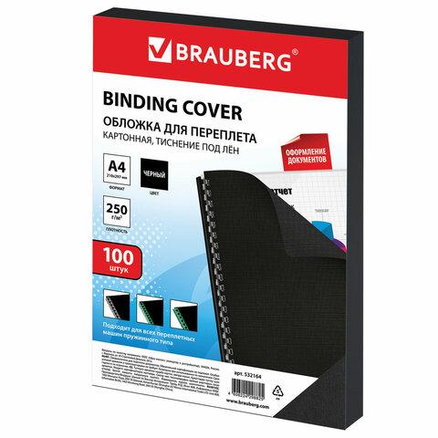 Обложки картонные для переплета, А4, КОМПЛЕКТ 100 шт., тиснение под лен, 250 г/м2, черные, BRAUBERG, 532164