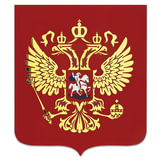 Герб РФ, 50х42 см, из акрила, инкрустация, с крепежем, 550017