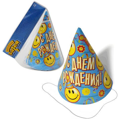 """Праздничный колпак """"С ДНЕМ РОЖДЕНИЯ"""" (улыбки), набор 8 штук, в упаковке с европодвесом, 1501-0404"""