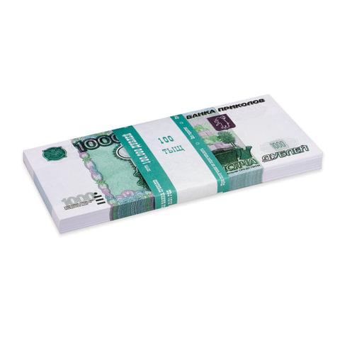 """Деньги шуточные """"1000 рублей"""", упаковка с европодвесом, AD0000114"""