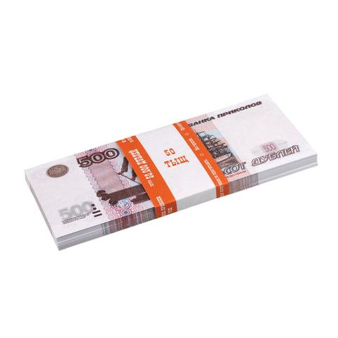 """Деньги шуточные """"500 рублей"""", упаковка с европодвесом, AD0000104"""