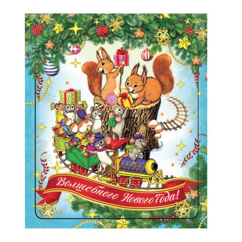 """Магнит декоративный """"Новогодний паровозик и мышата"""", 5х6 см, из агломерированного феррита, 42290"""