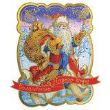 """Украшение для интерьера декоративное """"Дед Мороз с мешком подарков"""", 35х39 см, картон, 75162"""