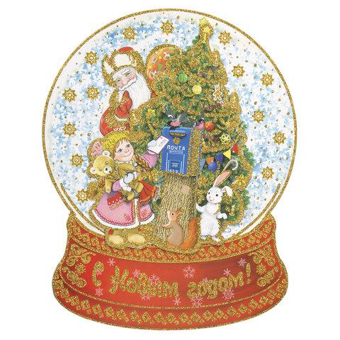 """Украшение для интерьера декоративное """"Письмо Деду Морозу"""", 35х43 см, картон, 75169"""