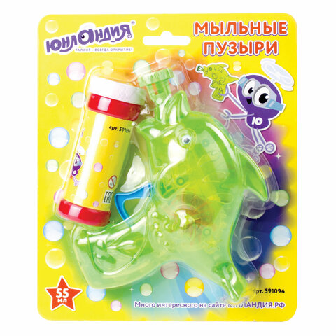 Мыльные пузыри ЮНЛАНДИЯ, 55 мл, с игрушкой