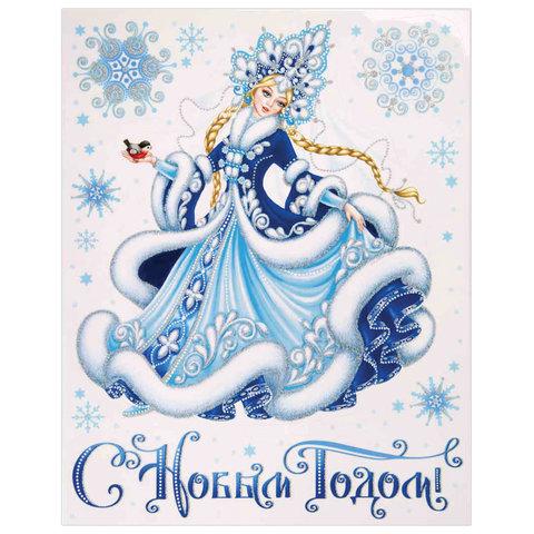 """Украшение для окон и стекла декоративное """"Танцующая Снегурочка"""", с раскраской, 30х38 см, ПВХ, 80337"""