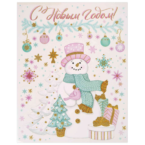 """Украшение для окон и стекла декоративное """"Снеговик с шариками"""", с раскраской, 30х38 см, ПВХ, 80256"""