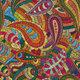 """Бумага упаковочная мелованная 70х100 см ЗОЛОТАЯ СКАЗКА """"Ethnic 1"""", 5 дизайнов, 70 г/м<sup>2</sup>, 591591"""