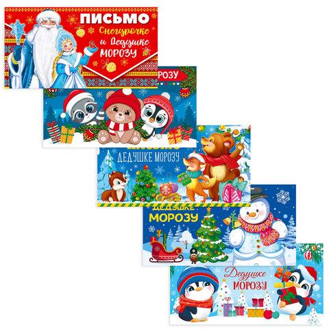 Письмо Дедушке Морозу, 5 дизайнов ассорти, блёстки в лаке, 16925, 4630112016925