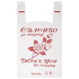 "Пакеты ""майка"", КОМПЛЕКТ 100 шт., 28+14х50 см, ПНД, ""Спасибо за покупку ""Роза"", 15 мкм"
