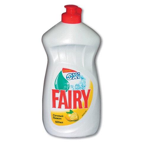 "Средство для мытья посуды 500 мл, FAIRY (Фейри) ""Лимон"""