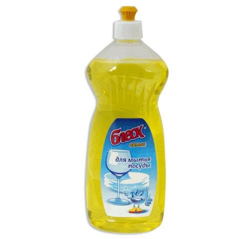 """Средство для мытья посуды, 750 мл, БЛЕСК """"Лимон"""""""