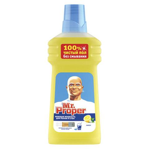 Средство для мытья пола и стен 500 мл, MR.PROPER (Мистер Пропер)