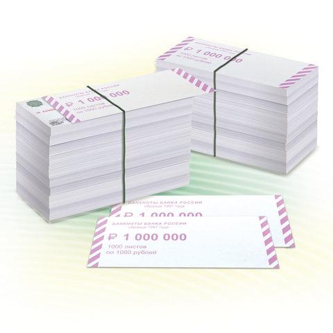 Накладки для упаковки корешков банкнот, комплект 2000 шт., номинал 1000 руб.