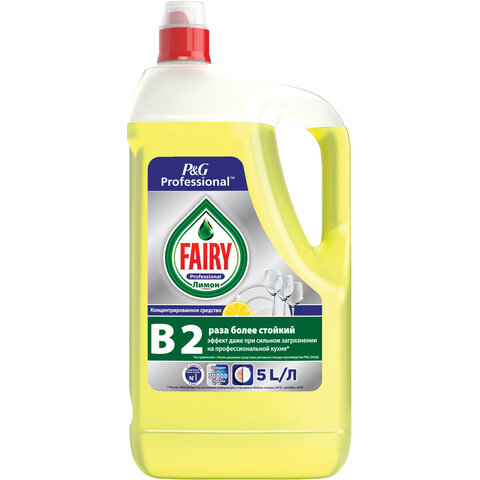 Средство для мытья посуды 5 л, FAIRY (Фейри)