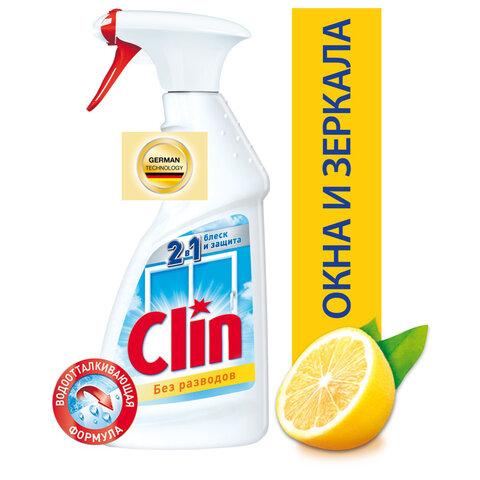Средство для мытья стекол, зеркал и поверхностей 500 мл, CLIN (Клин)