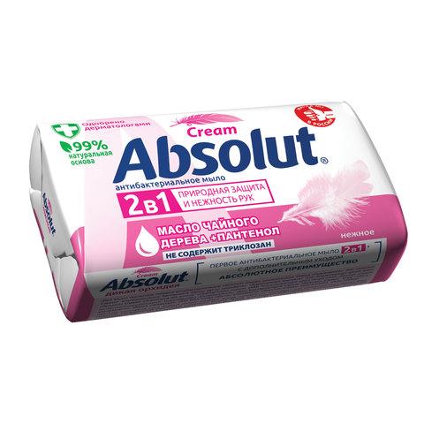 Мыло туалетное антибактериальное 90 г ABSOLUT (Абсолют)