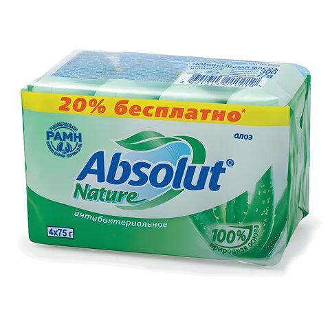 """Мыло туалетное 300 г, ABSOLUT (Абсолют), комплект 4 шт. х 75 г, """"Алоэ"""", антибактериальное, 6065"""