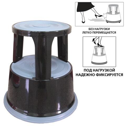 Лестница-тумба BRAUBERG, 43 см, 2 ступени, передвижная, металлическая, вес 4,7 кг, черная, 600977