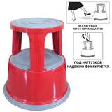 Лестница-тумба BRAUBERG, 43 см, 2 ступени, передвижная, металлическая, вес 4,7кг, красная, 600978
