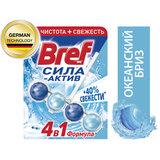 """Блок туалетный подвесной твердый 50 г BREF (Бреф) Сила-Актив """"Океанский бриз"""", 2323204"""