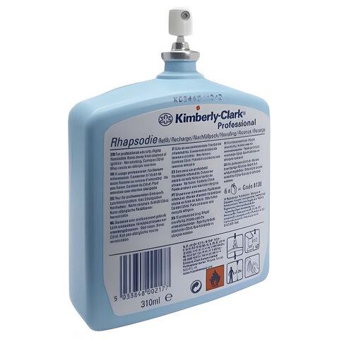 Картридж аэрозольный KIMBERLY-CLARK Rhapsodie, 310 мл, цитрусовые, диспенсер 601548, АРТ. 6136